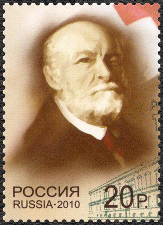 nikolay: RUSSIA - CIRCA 2010: A stamp printed in Russia dedicated the 200th anniversary of birth of Nikolay Pirogov (1810-1881), surgeon, circa 2010