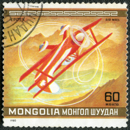 pits: MONGOLIA - CIRCA 1980: A stamp printed in Mongolia shows aircraft Pits, Canada, series 10th World Aerobatic Championship, Oshkosh, Wisconsin, August 17-30, circa 1980 Editorial