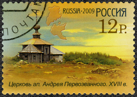 send to prison: RUSSIA - CIRCA 2009: A stamp printed in Russia shows Church of Apostle Andrey Pervozvanny, series the worldwide cultural heritage in Russia. Historical - cultural complex in Solovetsky islands, circa 2009