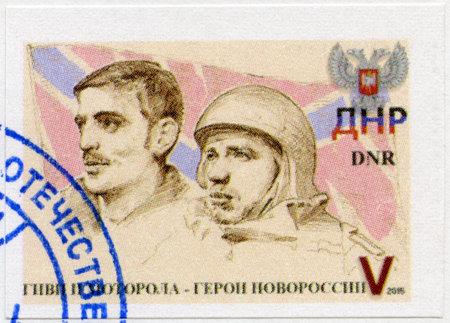 mikhail: UKRAINE (DPR) - CIRCA 2015: A stamp printed in Ukraine shows Arseny Sergeyevich Pavlov Motorola and Mikhail Sergeyevich Tolstykh Givi, circa 2015 Editorial