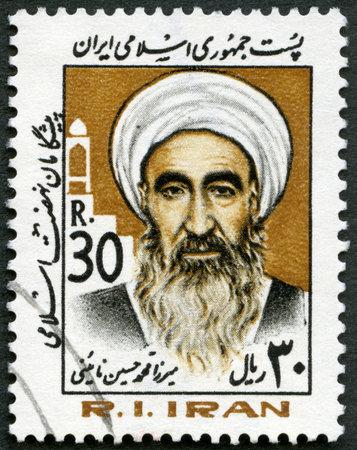 mohammad: IRAN - CIRCA 1983: A stamp printed in Iran shows Ayatollah Mirza Mohammad Hossein Naiyni (1860-1936), series religious and political figures, circa 1983