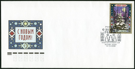 postage: RUSSIA - CIRCA 2006: A stamp printed in Russia devoted New Year 2007, circa 2006
