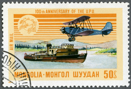 upu: MONGOLIA - CIRCA 1974: A stamp printed in Mongolia shows Steamship and AN-2 plane, series UPU Universal Postal Union Emblem and means of transportation, circa 1974