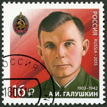 end of world: RUSSIA - CIRCA 2015: A stamp printed in Russia shows Alexander Galushkin (1903-1942), devoted End World War II 70th anniversary, series of security divisions outstanding officers NKVD, circa 2015