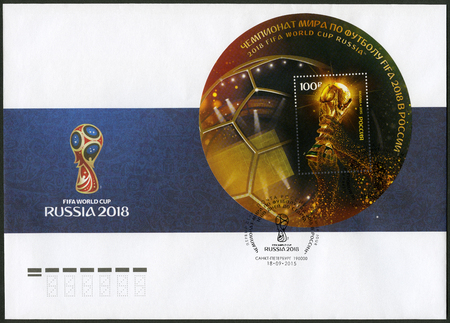 cup of russia: RUSSIA - CIRCA 2015: A stamp printed in Russia dedicated the 2018 FIFA World Cup Russia, circa 2015