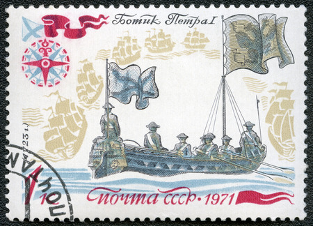 fleet: USSR - CIRCA 1971: A stamp printed in USSR shows Peter I Reviewing Fleet, series History of Russian Fleet, circa 1971