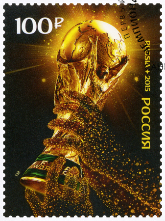 RUSSIA - CIRCA 2015: A stamp printed in Russia dedicated the 2018 FIFA World Cup Russia, circa 2015