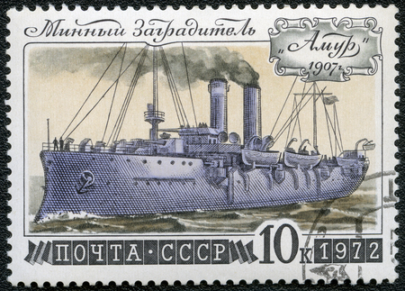 floater: USSR - CIRCA 1972: A stamp printed in USSR shows Amur-class minelayer 1907, series History of Russian Fleet, circa 1972