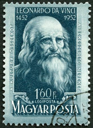timbre postal: Hungría - alrededor de 1952: Un sello impreso en Hungría muestra Leonardo di Ser Piero da Vinci (1452-1519), 500 aniversario del nacimiento de Leonardo da Vinci, alrededor de 1952