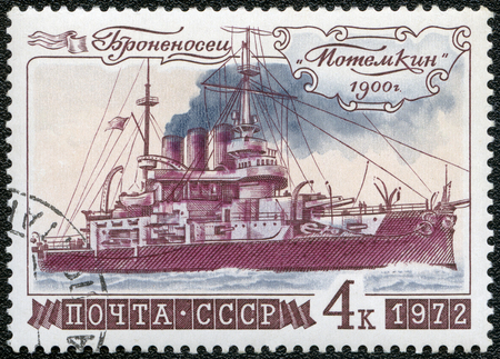 a battleship: USSR - CIRCA 1972: A stamp printed in USSR shows Battleship Potemkin, series History of Russian Fleet, circa 1972