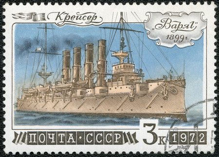 homing: USSR - CIRCA 1972: A stamp printed in USSR shows Cruiser Varyag, series History of Russian Fleet, circa 1972