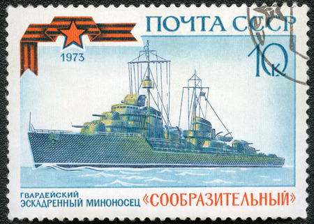 destroyer: USSR - CIRCA 1973: A stamp printed in USSR shows Torpedo boat destroyer Soobrazitelny Smart, series Soviet Warships, circa 1973 Editorial
