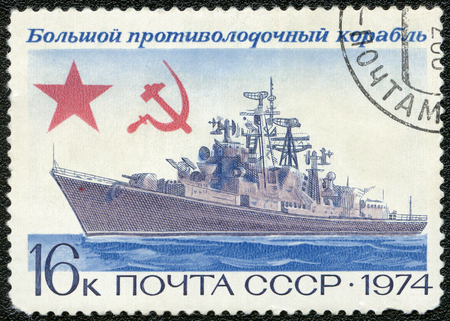 floater: USSR - CIRCA 1974: A stamp printed in USSR shows Antisubmarine destroyer, series Soviet Warships, circa 1974