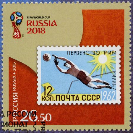 cup of russia: RUSSIA - CIRCA 2015: A stamp printed in Russia shows stamp with 1962 FIFA World Cup Chile, dedicated the 2018 FIFA World Cup Russia, circa 2015