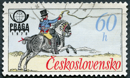 philatelic: CZECHOSLOVAKIA - CIRCA 1978: A stamp printed in Czechoslovakia devoted Praga International Philatelic Exhibition, circa 1978