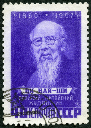 postage stamp: USSR - CIRCA 1958: A stamp printed in USSR shows Chi Pai-shih Qi Baishi (1860-1957), Chinese painter, president of the China Artists Association, circa 1958