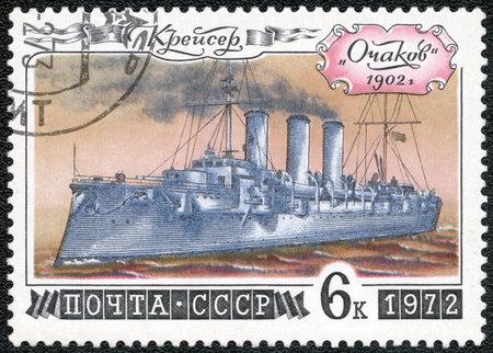 floater: USSR - CIRCA 1972: A stamp printed in USSR shows Cruiser Ochakov 1902, series History of Russian Fleet, circa 1972 Editorial