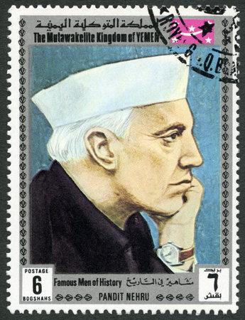 prime adult: KINGDOM OF YEMEN - CIRCA 1969: A stamp printed in Mutawakkilite Kingdom of Yemen shows Indian Prime Minister Jawaharlal Pandit Nehru (1889-1964), series famous man of history, circa 1969