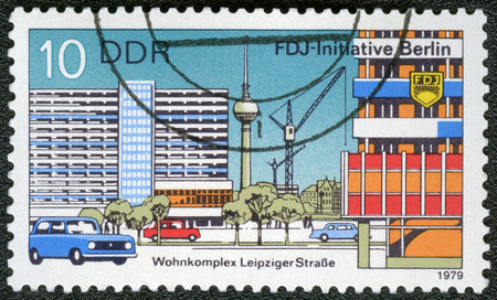 marzahn: GERMAN DEMOCRATIC REPUBLIC - CIRCA 1979: A stamp printed in GDR Germany shows Housing Project Berlin, circa 1979 Editorial
