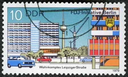 german mark: GERMAN DEMOCRATIC REPUBLIC - CIRCA 1979: A stamp printed in GDR Germany shows Housing Project Berlin, circa 1979 Editorial