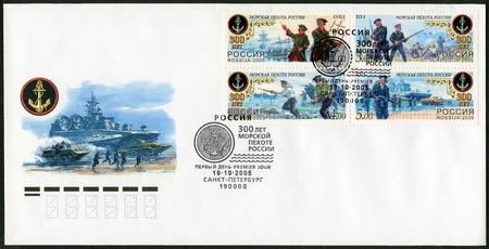 infantry: RUSSIA - CIRCA 2005: A stamp printed in Russia shows sea infantry, series 300th anniversary of Sea Infantry of Russia, circa 2005