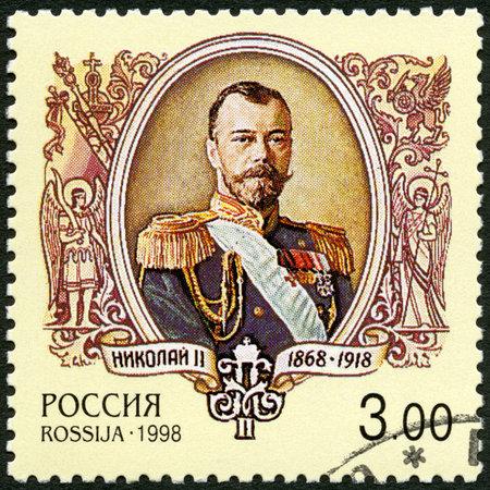 postage: RUSSIA - CIRCA 2006: A stamp printed in Russia shows Nikolai Alexandrovich Romanov Nicholas II (1868-1918), the emperor, the history of the Russian State, circa 2006
