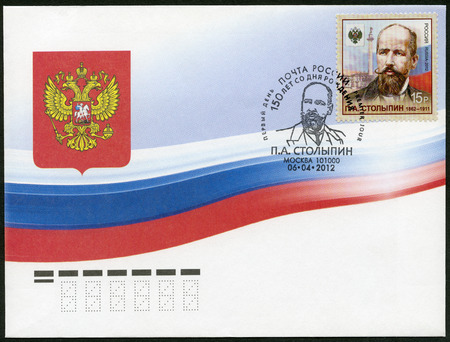 statesman: RUSSIA - CIRCA 2012: A stamp printed in Russia shows Pyotr Stolypin (1862-1911), Russian statesman, circa 2012