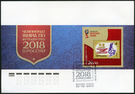 cup of russia: RUSSIA - CIRCA 2015: A stamp printed in Russia shows stamp with 1986 FIFA World Cup Mexico, dedicated the 2018 FIFA World Cup Russia, circa 2015