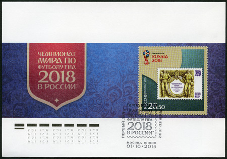 cup of russia: RUSSIA - CIRCA 2015: A stamp printed in Russia shows stamp with 1982 FIFA World Cup Spain, dedicated the 2018 FIFA World Cup Russia, circa 2015