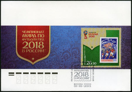 cup of russia: RUSSIA - CIRCA 2015: A stamp printed in Russia shows stamp with 1958 FIFA World Cup Stockholm of Sweden, dedicated the 2018 FIFA World Cup Russia, circa 2015