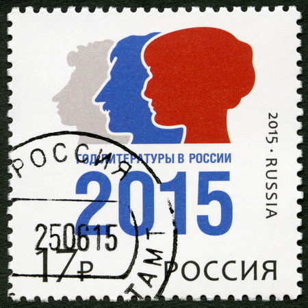 national poet: RUSSIA - CIRCA 2015: A stamp printed in Russia dedicated the Year of Literature in Russia, circa 2015
