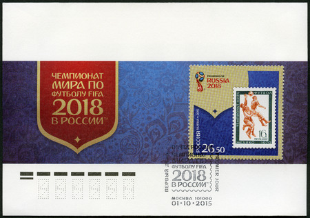 cup of russia: RUSSIA - CIRCA 2015: A stamp printed in Russia shows stamp with 1970 FIFA World Cup Mexico, dedicated the 2018 FIFA World Cup Russia, circa 2015