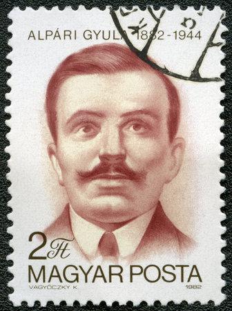 martyr: HUNGARY - CIRCA 1982: A stamp printed in Hungary shows Gyula Alpari (1882-1944), Hungarian Communist, anti-fascist martyr,  circa 1982 Editorial