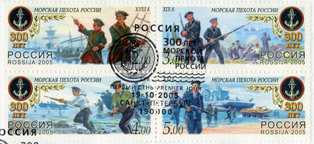 RUSSIA - CIRCA 2005: A stamp printed in Russia shows sea infantry, series 300th anniversary of Sea Infantry of Russia, circa 2005