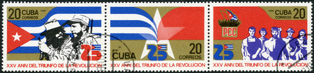 international crisis: CUBA - CIRCA 1984: A stamp printed in Cuba shows Guevara, Castro, dedicated 25th anniversary of the Revolution, circa 1984 Editorial