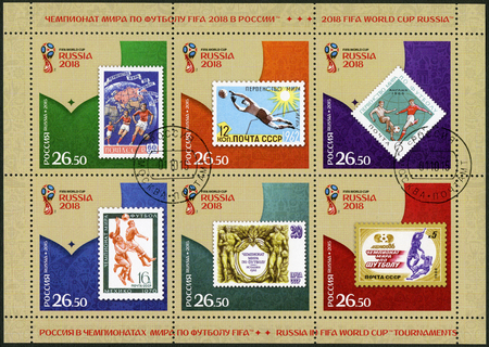 cup of russia: RUSSIA - CIRCA 2015: A stamp printed in Russia shows stamps FIFA World Cup, dedicated the 2018 FIFA World Cup Russia, circa 2015