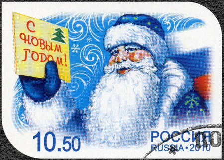 devoted: RUSSIA - CIRCA 2010: A stamp printed in Russia shows Father Frost, devoted New Year, circa 2010 Editorial