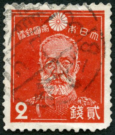 postage: JAPAN - CIRCA 1937: A stamp printed in Japan shows General Maresuke Nogi (1849-1912), circa 1937