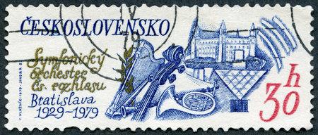 technical university: CZECHOSLOVAKIA - CIRCA 1979: A stamp printed in Czechoslovakia shows Musical Instruments,Bratislava Castle, Fine Arts Academy, Bratislava 30th anniversary Slovak Technical University, circa 1979 Editorial