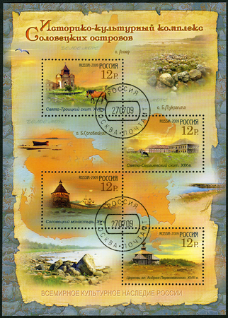 send to prison: RUSSIA - CIRCA 2009: A stamp printed in Russia shows Solovetsky Monastery, series the worldwide cultural heritage in Russia. Historical - cultural complex in Solovetsky islands, circa 2009