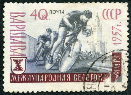 the ussr: USSR - CIRCA 1957: A stamp printed in USSR shows Bicyclist, 10th Peace Bicycle Race in Warsaw, Poland, circa 1957