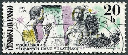 czechoslovakia: CZECHOSLOVAKIA - CIRCA 1979: A stamp printed in Czechoslovakia shows Artist and Model, Dove, Bratislava Castle, Fine Arts Academy, Bratislava 30th anniversary Slovak Technical University, circa 1979