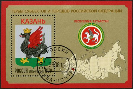 constituent: RUSSIA - CIRCA 2015: A stamp printed in Russia shows the coat of Kazan city, the emblem of the Republic of Tatarstan of the Russian Federation and the map, series Coat of Arms of the Constituent Territories and Cities of the Russian Federation, circa 2015