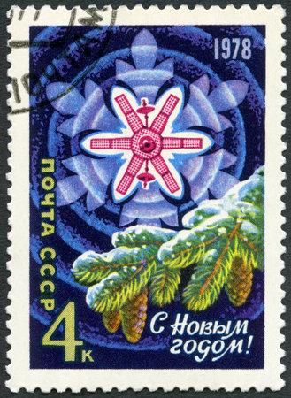 timbre postal: URSS - alrededor de 1977: Un sello impreso en la URSS muestra de abeto, copo de nieve, Molniya Satélite, Año Nuevo dedicada 1978, alrededor del año 1977