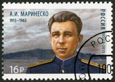 RUSSIA - CIRCA 2015: A stamp printed in Russia shows Alexander Ivanovich Marinesko (1913-1963), series the heroes-submariners, circa 2015
