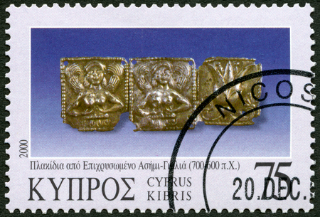 kypros: CYPRUS - CIRCA 2000: A stamp printed in Cyprus shows Various pieces of jewelry, series Jewelry, circa 2000