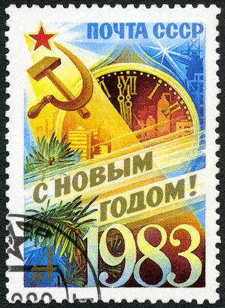 devoted: USSR - CIRCA 1982: A stamp printed by USSR shows Spasski Tower, Kremlin, devoted New Year 1983, circa 1982