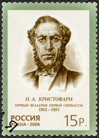 business savings: RUSSIA - CIRCA 2006: A stamp printed by Russia shows portrait of first Russian investor N.A. Kristofari, devoted the 165th anniversary of the savings business in Russia, circa 2006