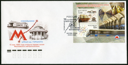 RUSSIA - CIRCA 2005: A stamp printed in Russia dedicated 70 the anniversary of opening of first line of Moscow metro, circa 2005 Editorial