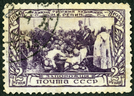 mehmed: USSR - CIRCA 1944: A stamp printed in USSR shows the Reply of the Zaporozhian Cossacks to Sultan Mehmed IV of the Ottoman Empire, by Ilya Yefimovich Repin (1844-1930), circa 1944
